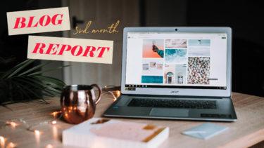 【2019/10】ブログ3ヶ月目の運営レポート!〜PV・訪問者数・収益〜
