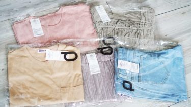 プチプラお家ファッションならDHOLIC!購入品レビューと人気アイテム紹介